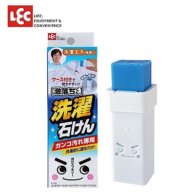 日本LEC 激落強力去漬皂