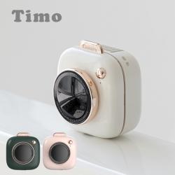 Timo 迷你相機上吹風扇 (TF-05)