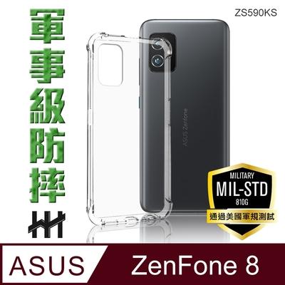 【HH】軍事防摔手機殼系列 ASUS ZenFone 8 (ZS590KS)(5.9吋)