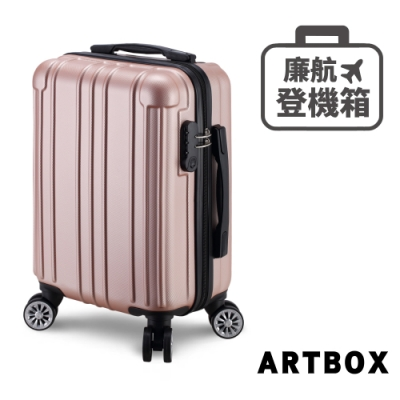 【ARTBOX】魔幻歷險 18吋鑽石紋登機箱(玫瑰金)