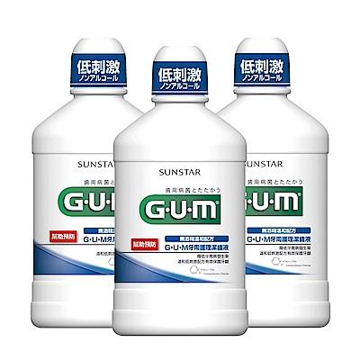 GUM 指定商品 任選2件85折
