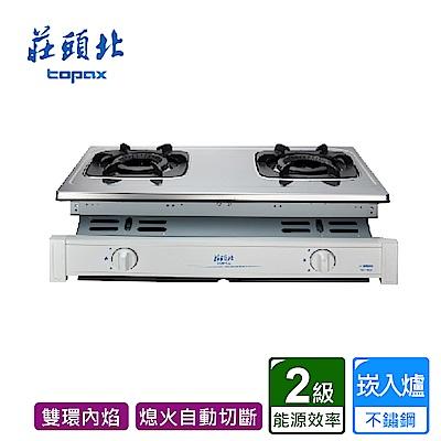 莊頭北_內焰崁爐不鏽鋼面TG-7603S送標準安裝(BA010012)