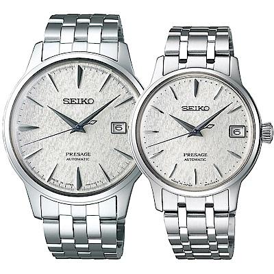 SEIKO精工 Presage 調酒師限量機械對錶(SRPC97J1+SRP843J1)