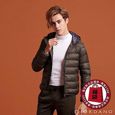GIORDANO 男裝 90%白鴨絨可機洗輕量連帽羽絨外套-59 碳綠