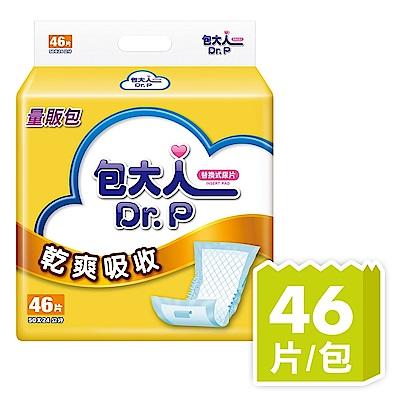 包大人 替換式尿片-乾爽吸收(46片/包)