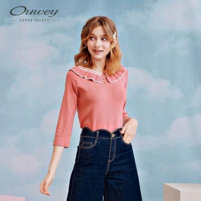 OUWEY歐薇 亮麗學院風針織上衣(粉/灰/藍)