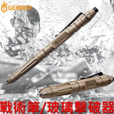 Gerber 軍用戰術筆-玻璃擊破器