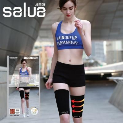 韓國 salua 專利鍺元素大腿塑套  韓國原裝進口