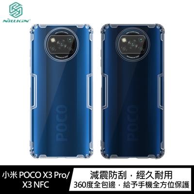 NILLKIN 小米 POCO X3 Pro/X3 NFC 本色TPU軟套(手機套 四角氣囊  防摔)