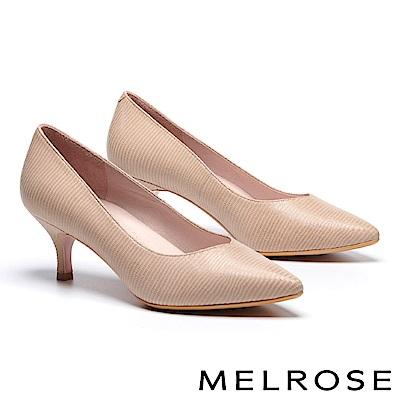 高跟鞋 MELROSE 簡約時尚別致紋理全真皮尖頭高跟鞋-米
