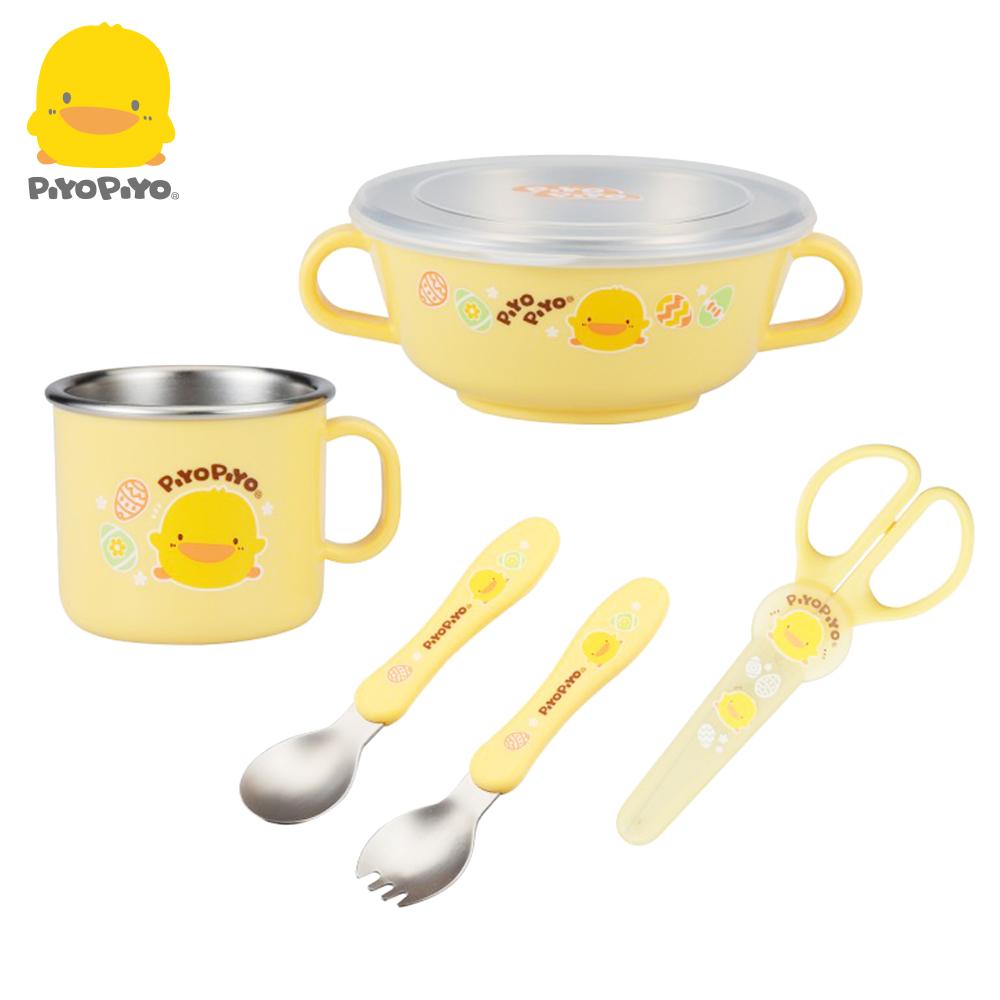 【任選】黃色小鴨《PiyoPiyo》不鏽鋼餐具學習組 (五件組)