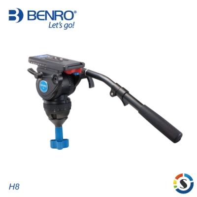 BENRO百諾 H8 鎂鋁合金專業攝影油壓雲台(球碗座75mm)