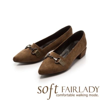 Fair Lady Soft芯太軟 馬銜釦尖頭樂福低跟鞋 橄欖綠