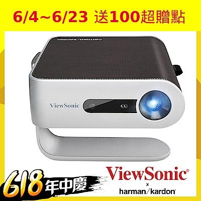 ViewSonic M1 LED時尚360度巧攜投影機 (內建電池)