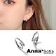 【3件5折】AnnaSofia 細緻螺旋奢鑽 C圈耳針耳環(銀系) product thumbnail 1