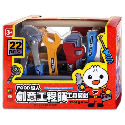 創意工程師工具遊戲-FOOD超人(22pcs)