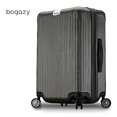 Bogazy 迷幻城市 29吋拉絲紋可加大行李箱(黑銀)