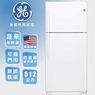 【美國奇異GE】512L 上下門冰箱-純白GTE18ITWW