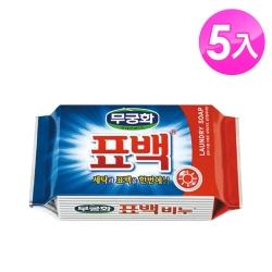 【韓國 MKH無窮花】亮彩漂白洗衣皂 5入