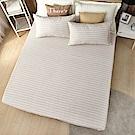 岱思夢 雙人 天絲床包枕套三件組(3M專利吸濕排汗技術) 波西米亞-黃