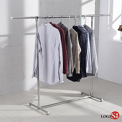 LOGIS邏爵 臥室 曬衣架 曬衣桿 晾衣架 吊衣架  服飾店