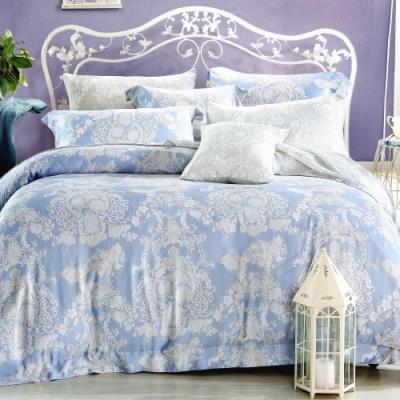 Saint Rose頂級精緻100%天絲床罩八件組(包覆高度35CM)-華爾曼 特大