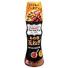 理研 無添加食用油沙拉醬-香甜洋蔥風味(150g)