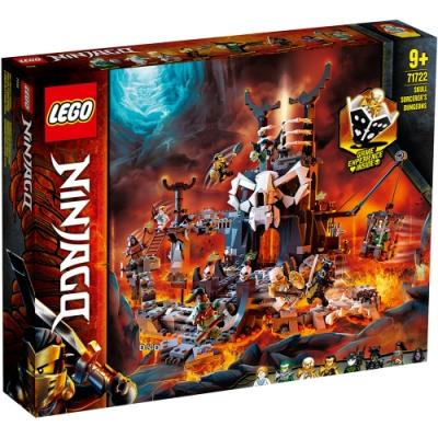樂高LEGO 旋風忍者系列 - LT71722 骷髏頭巫師地牢