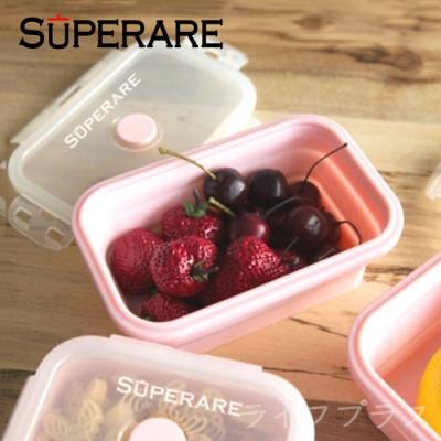 Superare 矽膠環保折疊便攜保鮮盒550ml-粉-3入組