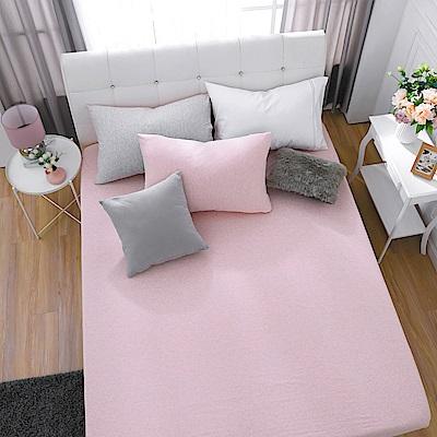 鴻宇 雙人床包枕套組 精梳棉針織 微微粉M2617