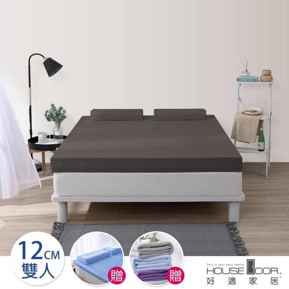 House Door 好適家居 大和防蹣抗菌表布藍晶靈舒壓記憶床墊12cm全配組-雙人5尺