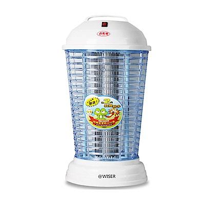 勳風10W頂級誘蚊燈管補蚊燈(HF-8218)外殼螢光誘捕