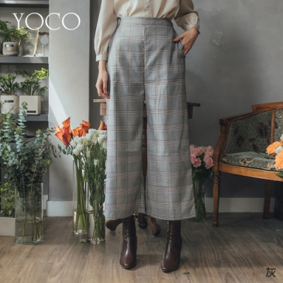 YOCO經典格紋修飾西裝長褲/寬褲-S.M.L