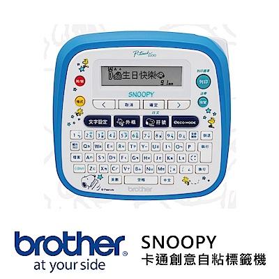 【Brother原廠公司貨】PT-D200SN SNOOPY 史努比 創意自黏標籤機