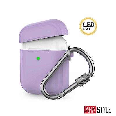 AHAStyle AirPods 加厚防摔版 矽膠保護套 掛勾款 丁香紫