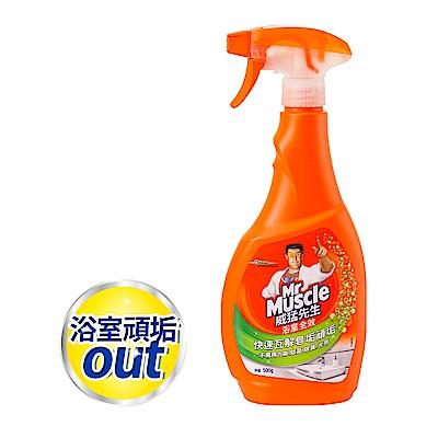 威猛先生 浴室全效清潔劑噴槍瓶-除垢500g