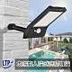 LTP 太陽能戶外36顆LED防水人體感應燈 product thumbnail 1