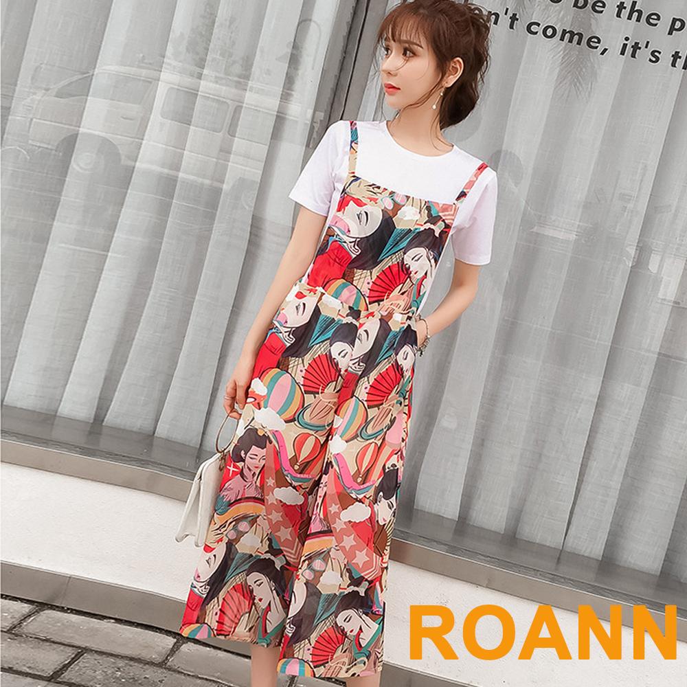小清新短袖T恤+吊帶寬褲兩件套 (花色)-ROANN