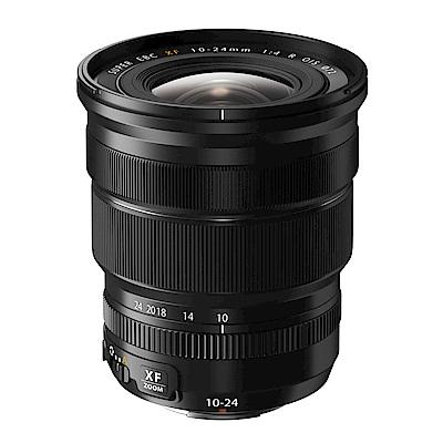 FUJIFILM XF 10-24mm F4 R OIS 超廣角標準鏡頭(公司貨)