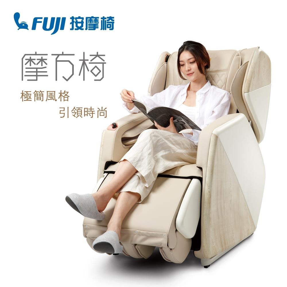 FUJI按摩椅 摩方椅 FG-8500