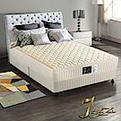 J-style婕絲黛 飯店款防蹣抗菌+蓆面二用彈簧床墊 單人加大3.5x6.2尺