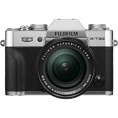 (無卡12期)FUJIFILM X-T30 XF18-55mm 變焦鏡組(公司貨)