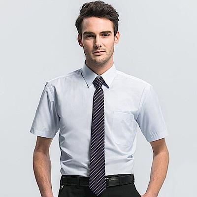 Emilio Valentino 范倫提諾經典條紋短袖襯衫-三色任選