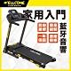 《好吉康Well-Come》VS2-電動跑步機(藍牙音響/USB充電) product thumbnail 1
