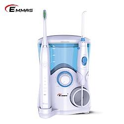 EMMAS 1+1智能沖牙組(音波牙刷+沖牙機) EE-80