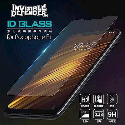 【Ringke】小米 Pocophone F1 [ID Glass] 玻璃螢幕保護貼