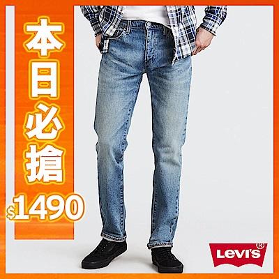 511-修身窄管牛仔褲-彈性布料-刷白-Levis