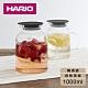 [日本HARIO]耐熱玻璃醃漬壺1000ml product thumbnail 2