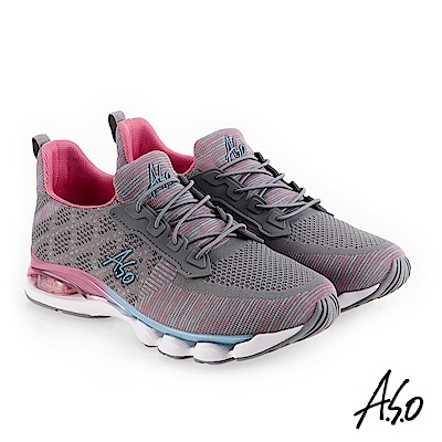 A.S.O 活力雙核心 撞色底台時尚風休閒鞋 灰