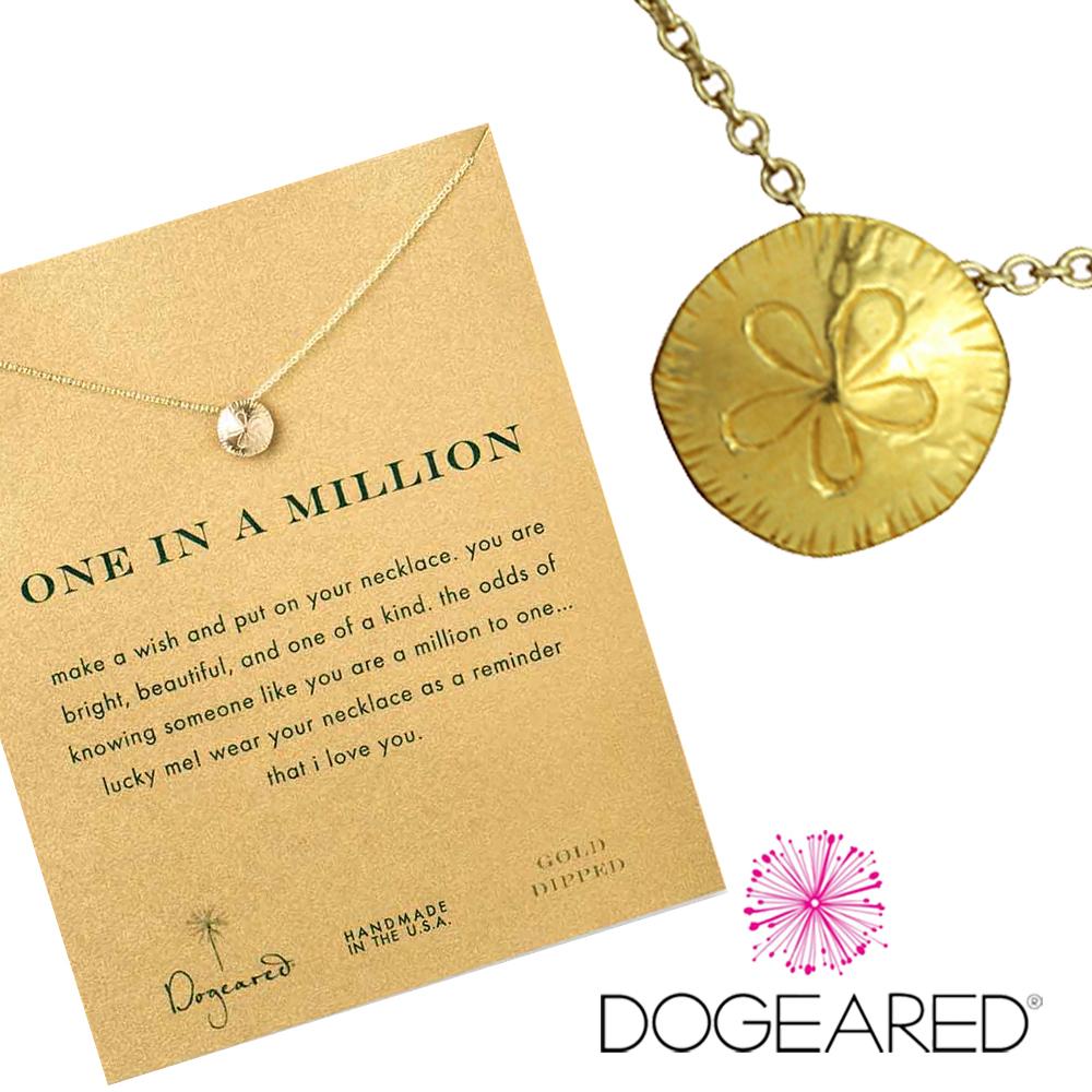 Dogeared 幸運錢幣 sand dollar 萬中選一 金色許願項鍊  附原廠盒